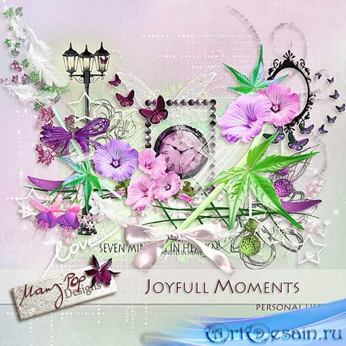Скрап-набор для Вашего творчества - Joyfull Moments