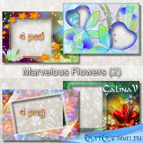Набор рамок для фото - Дивные цветы (Part 2)