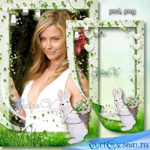 Рамка для фото - Прикосновение Весны