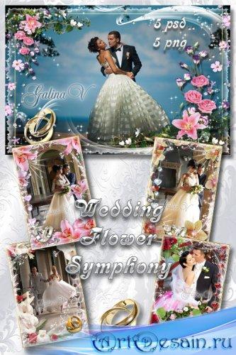 Свадебный фотоальбом - Цветочная симфония