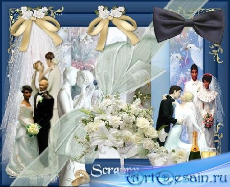 Scrap-set - Weddings Elements Kit
