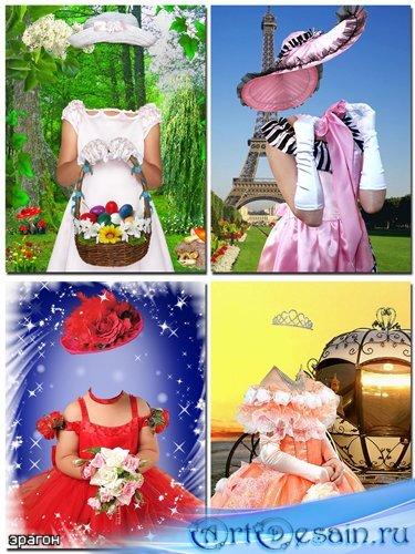 Набор костюмов для фотомонтажа – Юные леди
