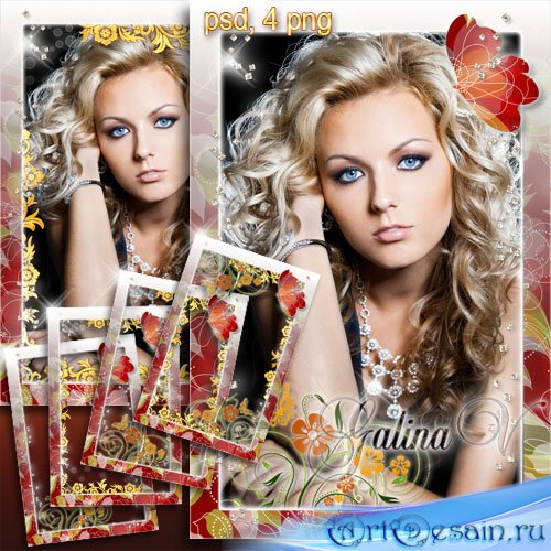 Рамки для фото - Цветочные орнаменты