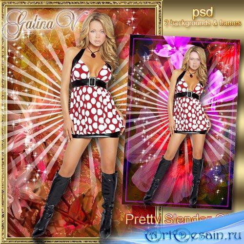 Женский фотошаблон - Стройная девушка модель
