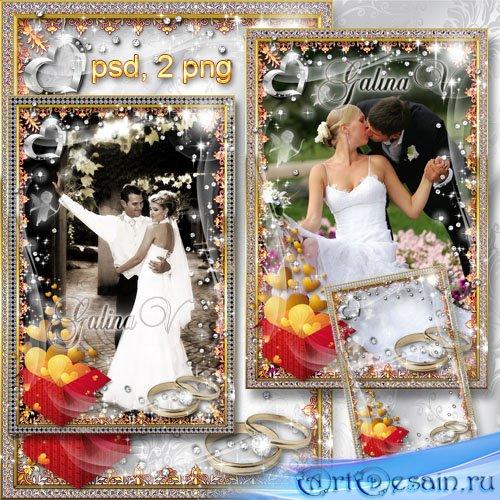 Торжественная фоторамка - Свадьба золотом блистала