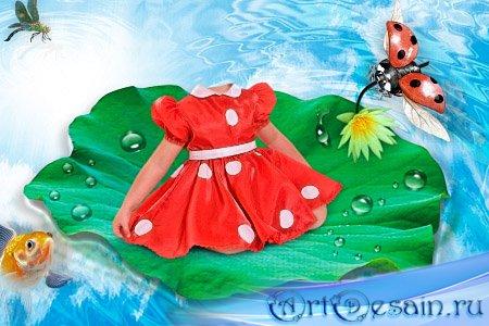 Детский шаблон для фотошопа - Поплыли