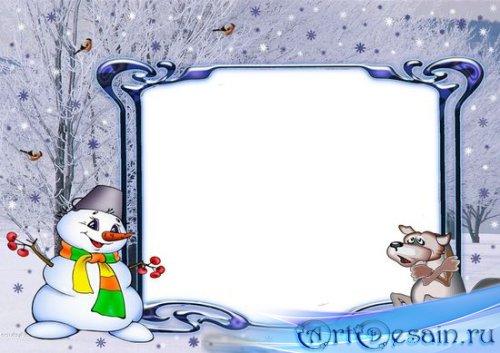 Рамочка для фото - Вспомним зиму
