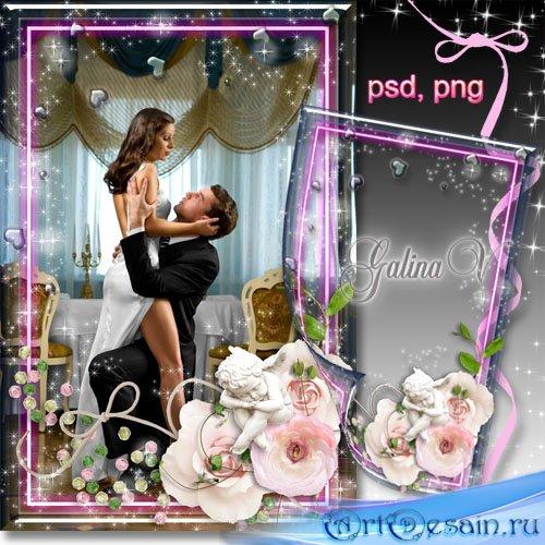 Романтическая фоторамка - Волшебное мнгновение любви