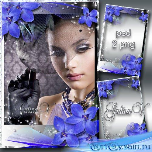 Фоторамка для стильных женщин - Синие орхидеи