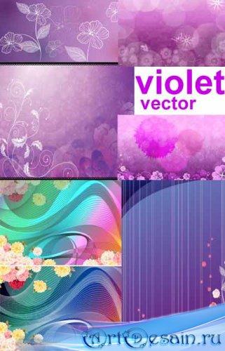 Фиолетовые фоны в векторе / violet vector