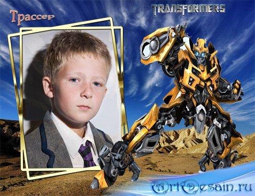 Рамочка для мальчиков - Трансформер Бамбалби