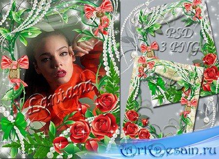 Рамка для фото - Красные розы и жемчуг