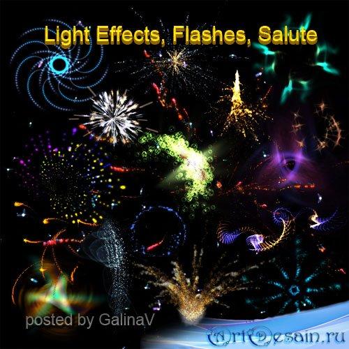 Световые эффекты PNG - Игра света, огня и бликов, вспышки, салют, дым