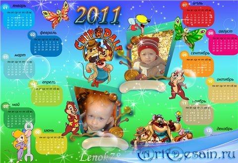 Детский календарь на 2011 год - Чип и Дейл