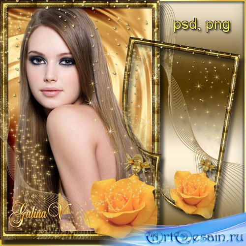 Стильная женская фоторамка - Золото Тебе к лицу