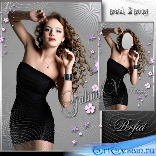 Фотошаблон для девушки - Воплощение красоты