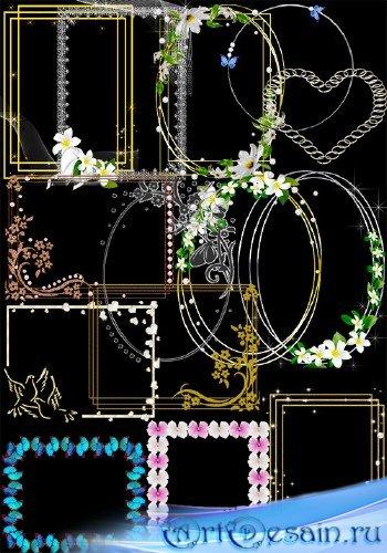 Декоративные рамки - вырезы в формате PNG