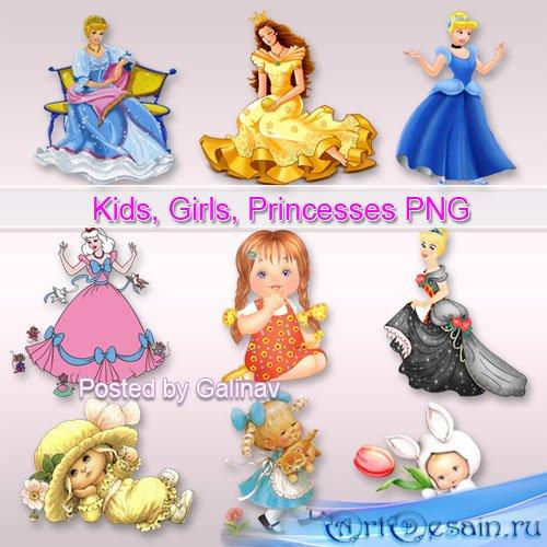 Клипарт PNG - Дети, девочки, принцессы