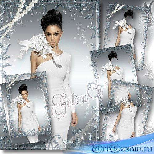 Женский фотошаблон - Красавица в белом