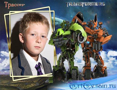 Рамочка для мальчиков - Трансформеры-мотоботы