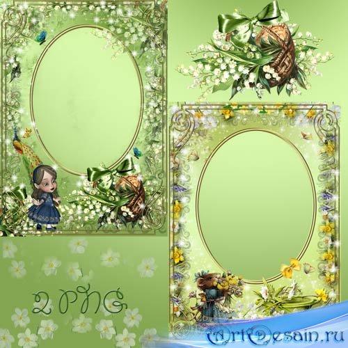 Рамка для фото Зеленая фантазия