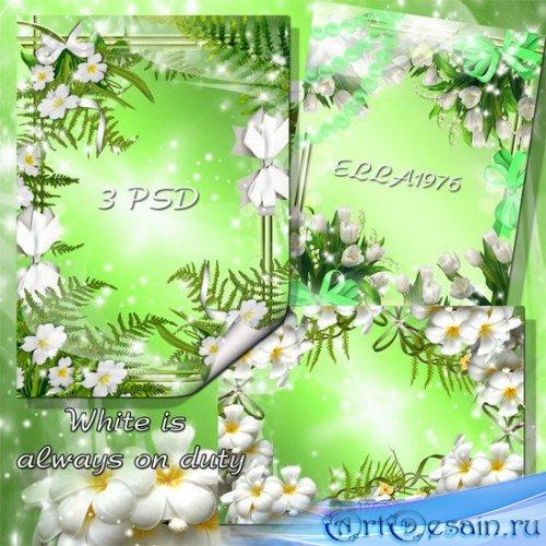 Нежные цветочные рамки для фотошопа - Белое всегда в наряде