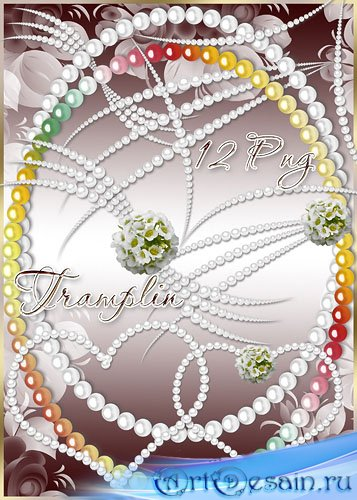 Клипарт для вашего творчества – Жемчужные ожерелья, сердечки, завитки