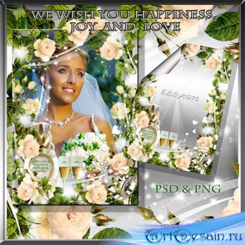 Свадебная рамка для фотошопа - Желаем счастья, радости, любви!