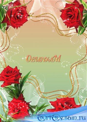 Женская рамка для фотошопа - Розы и золотые нити