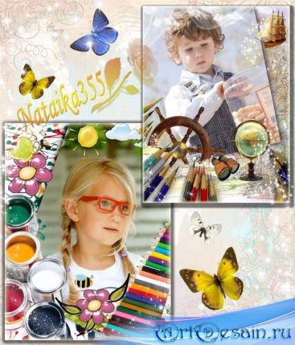 Детские рамки для фотошопа - Нарисуем приключения