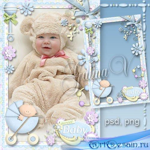 Детская фоторамка - Мир малыша
