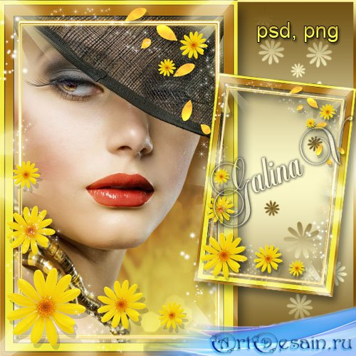 Рамка для фото - Цветы цвета солнца