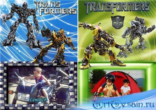 Детские фоторамки для мальчика с героями Трансформер
