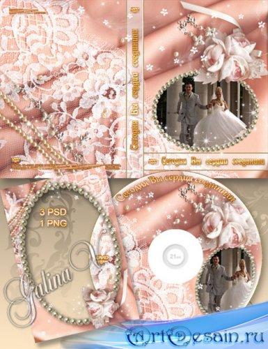 Свадебный набор: Обложка, задувка на DVD диск фоторамка - Сегодня Вы сердца ...
