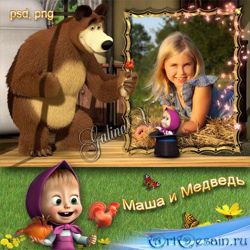 Детская фоторамка с героями мультфильма