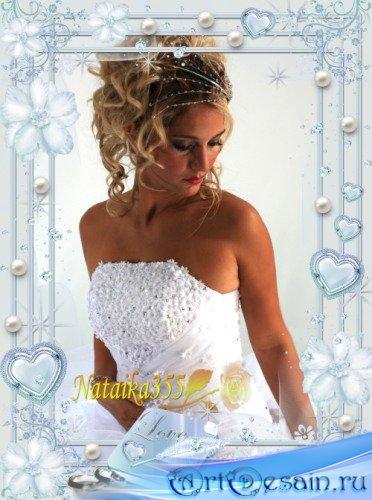 Свадебная рамка для фотошопа - В воздухе аромат любви