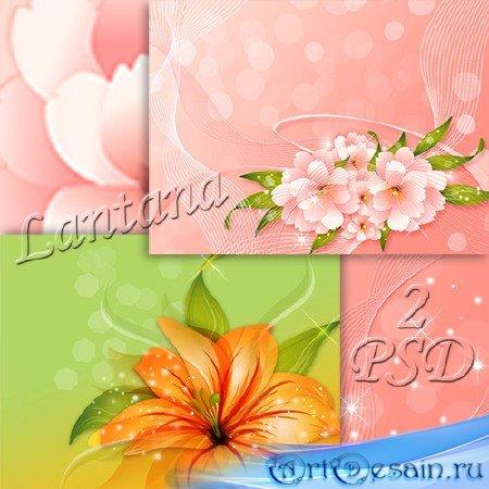 PSD исходники для фотошопа - Цветочные