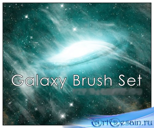 Galaxy Brush Set #1