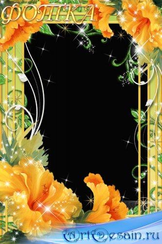 Рамка для фотошопа - Цветочное очарование