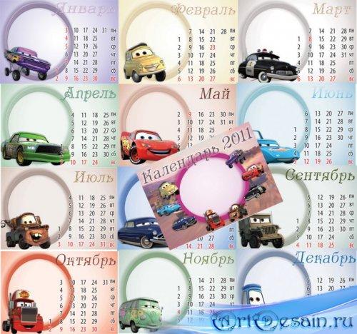 Календарь перекидной на 2011-12 гг - Тачки