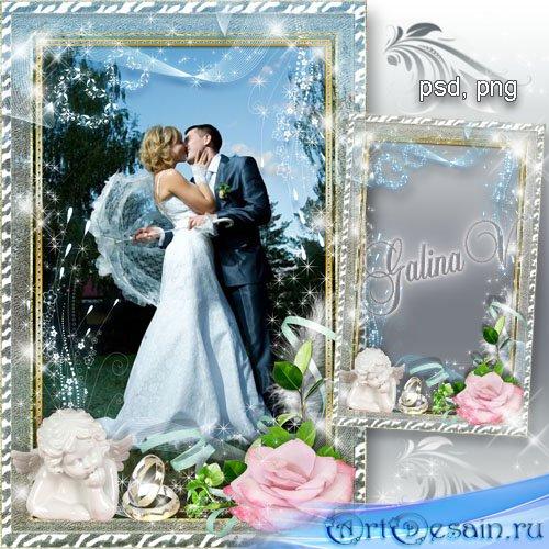 Свадебная рамка - Двое любящих сердец