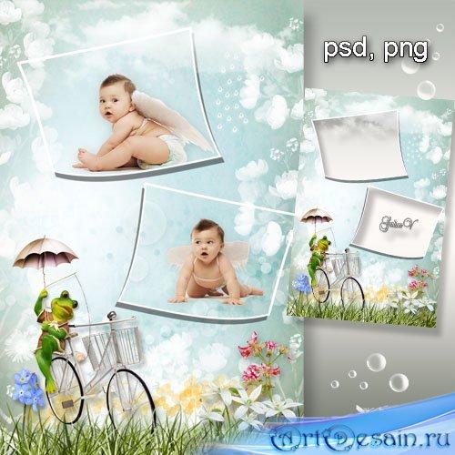 Детская рамка - Весёлый дождик