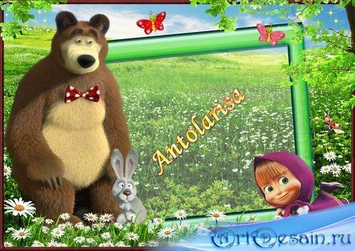 Рамочка для фото - Маша и Медведь