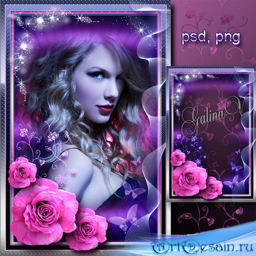 Рамка для фото - Розовый в пурпуре