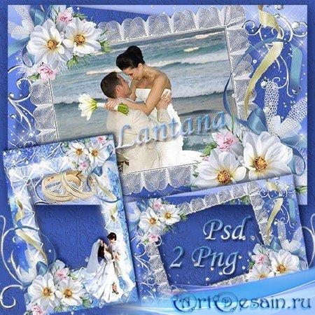 Рамки для фото - Свадебный вальс