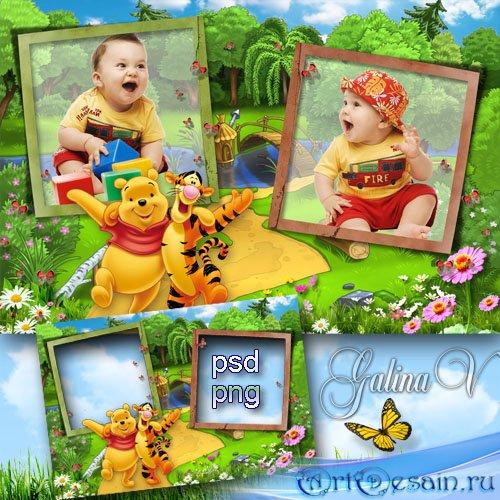 Детская рамка - С Винни и Тигрой на полянке
