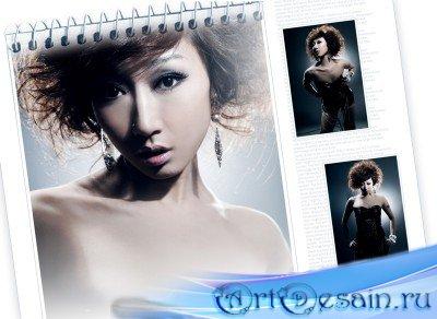 PSD шаблон для фотошоп обложка