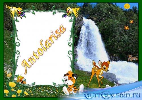 Рамочка для фото - У  водопада