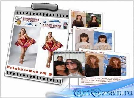Видеоуроки Photoshop - Избавляемся от фона