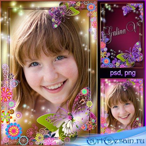 Рамка для девочки - Радужные цветы и бабочки